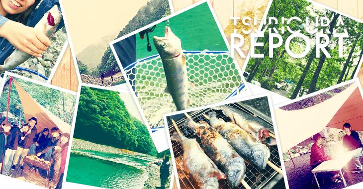 【釣りキャンプ】ツリグラ流、渓流釣り&キャンプのススメ