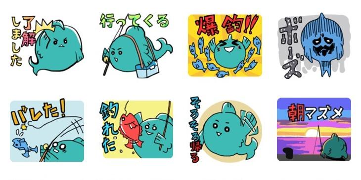 【お知らせ】ツリグラ公式キャラ「ぐらちゃん」のLINEスタンプが発売!